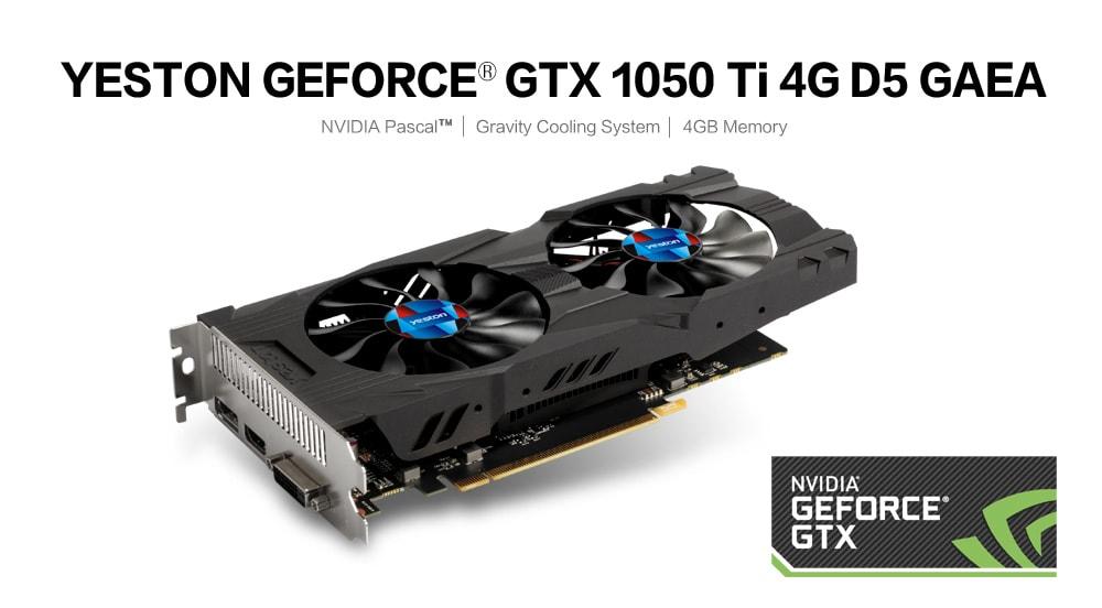 GTX 1050 TI 品質 Core i7-6700K 設定で 高品質 のベンチマーク - GPUCheck